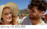 Купить «Romantic couple embracing each other at beach 4k», видеоролик № 31872993, снято 14 ноября 2018 г. (c) Wavebreak Media / Фотобанк Лори