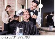 Купить «Barber making haircutting for male client», фото № 31879793, снято 5 марта 2018 г. (c) Яков Филимонов / Фотобанк Лори