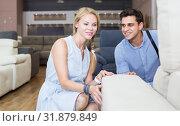Купить «couple are choosing new settee», фото № 31879849, снято 19 июня 2017 г. (c) Яков Филимонов / Фотобанк Лори