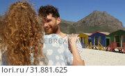 Купить «Romantic couple dancing together at beach 4k», видеоролик № 31881625, снято 14 ноября 2018 г. (c) Wavebreak Media / Фотобанк Лори