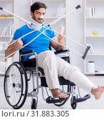 Купить «Injured young man recovering at home», фото № 31883305, снято 27 июля 2017 г. (c) Elnur / Фотобанк Лори
