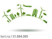 Купить «Concept of environmental protection - 3d rendering», фото № 31884085, снято 25 января 2020 г. (c) Elnur / Фотобанк Лори