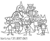 Black and White Cartoon Illustration of Elementary Age Children Characters at the Mask Ball Coloring Book. Стоковое фото, фотограф Zoonar.com/Igor Zakowski / easy Fotostock / Фотобанк Лори