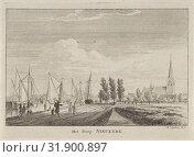 View aan den IJssel, The Netherlands, print maker: Hendrik Spilman, 1742 - 1784 (2012 год). Редакционное фото, фотограф Artokoloro / age Fotostock / Фотобанк Лори
