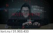 Купить «Hacker trying to log in», видеоролик № 31903433, снято 22 января 2019 г. (c) Wavebreak Media / Фотобанк Лори