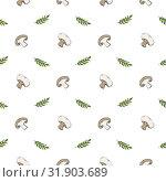 Seamless pattern with mushrooms champignons and green herbs. Стоковая иллюстрация, иллюстратор Альдана Прокофьева / Фотобанк Лори