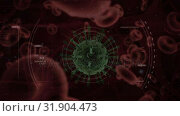 Купить «Digitally generated virus cells and red blood cells flowing through artery», видеоролик № 31904473, снято 22 января 2019 г. (c) Wavebreak Media / Фотобанк Лори