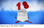 Купить «18th birthday», видеоролик № 31917797, снято 13 февраля 2019 г. (c) Wavebreak Media / Фотобанк Лори