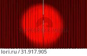 Купить «Theatre curtains revealing a valentines gift», видеоролик № 31917905, снято 5 марта 2019 г. (c) Wavebreak Media / Фотобанк Лори