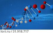 Купить «DNA double helix», видеоролик № 31918717, снято 13 февраля 2019 г. (c) Wavebreak Media / Фотобанк Лори