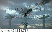 Купить «The cross and holy bible», видеоролик № 31918729, снято 13 февраля 2019 г. (c) Wavebreak Media / Фотобанк Лори