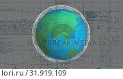 Купить «Earth with clear outline», видеоролик № 31919109, снято 13 февраля 2019 г. (c) Wavebreak Media / Фотобанк Лори