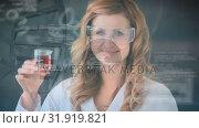 Купить «Scientist examining a chemical», видеоролик № 31919821, снято 5 марта 2019 г. (c) Wavebreak Media / Фотобанк Лори