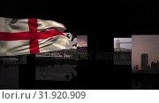 England flag with photos famous landmarks (2019 год). Стоковое видео, агентство Wavebreak Media / Фотобанк Лори