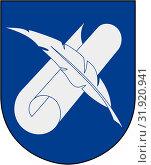 Купить «Герб Мункедальской коммуны. Швеция», иллюстрация № 31920941 (c) Владимир Макеев / Фотобанк Лори