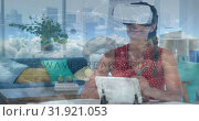 Купить «Woman wearing a virtual reality headset 4k», видеоролик № 31921053, снято 5 марта 2019 г. (c) Wavebreak Media / Фотобанк Лори