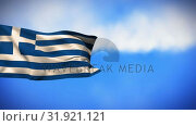 Купить «Flag of Greece waving in the wind », видеоролик № 31921121, снято 5 марта 2019 г. (c) Wavebreak Media / Фотобанк Лори