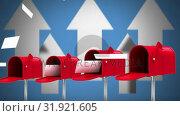 Купить «Animation of letterboxes against arrows poiting up », видеоролик № 31921605, снято 5 марта 2019 г. (c) Wavebreak Media / Фотобанк Лори