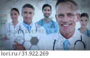 Купить «Close of of a medical team smiling», видеоролик № 31922269, снято 26 марта 2019 г. (c) Wavebreak Media / Фотобанк Лори