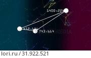 Купить «Points connected moving against a dark background with light connections », видеоролик № 31922521, снято 5 марта 2019 г. (c) Wavebreak Media / Фотобанк Лори