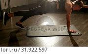 Купить «Female athlete exercising in fitness studio 4k», видеоролик № 31922597, снято 25 мая 2018 г. (c) Wavebreak Media / Фотобанк Лори