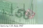 Купить «Rolling dice and paper bills», видеоролик № 31922797, снято 26 марта 2019 г. (c) Wavebreak Media / Фотобанк Лори