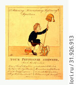 A petitioning, remonstrating, reforming, republican, R.S., 1782, a Republican squatting over an upturned crown, urinating into an upturned bishop's mitre... (2013 год). Редакционное фото, фотограф Artokoloro / age Fotostock / Фотобанк Лори