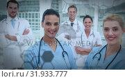 Купить «Medical team», видеоролик № 31933777, снято 26 марта 2019 г. (c) Wavebreak Media / Фотобанк Лори