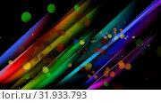Купить «Multicolored background», видеоролик № 31933793, снято 26 марта 2019 г. (c) Wavebreak Media / Фотобанк Лори