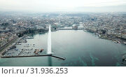 Купить «Aerial view of the fountain on the Lake Leman. Geneva. Switzerland», видеоролик № 31936253, снято 29 января 2019 г. (c) Яков Филимонов / Фотобанк Лори