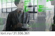 Купить «Business people talking in the office», видеоролик № 31936361, снято 26 марта 2019 г. (c) Wavebreak Media / Фотобанк Лори