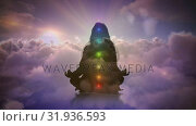 Купить «Silhouette of woman meditating », видеоролик № 31936593, снято 17 апреля 2019 г. (c) Wavebreak Media / Фотобанк Лори