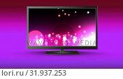 Купить «Flat screen TV with glowing marbles on its screen», видеоролик № 31937253, снято 25 апреля 2019 г. (c) Wavebreak Media / Фотобанк Лори