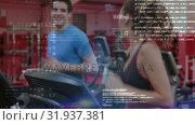 Купить «Man and woman using treadmill at gym», видеоролик № 31937381, снято 5 апреля 2019 г. (c) Wavebreak Media / Фотобанк Лори