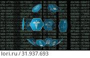 Medical icons and binary codes. Стоковое видео, агентство Wavebreak Media / Фотобанк Лори