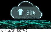 Купить «Upload progress cloud and land graph», видеоролик № 31937745, снято 8 мая 2019 г. (c) Wavebreak Media / Фотобанк Лори