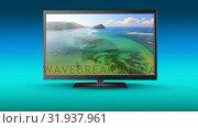 Купить «Television with HD view of a beach», видеоролик № 31937961, снято 25 апреля 2019 г. (c) Wavebreak Media / Фотобанк Лори