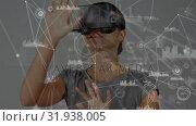 Купить «Woman wearing a virtual reality headset swiping», видеоролик № 31938005, снято 25 апреля 2019 г. (c) Wavebreak Media / Фотобанк Лори