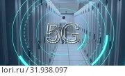 Купить «Man walking in a corridor and a 5G symbol 4k», видеоролик № 31938097, снято 8 мая 2019 г. (c) Wavebreak Media / Фотобанк Лори