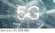Купить «5G written in the middle of a futuristic circles 4k», видеоролик № 31939081, снято 8 мая 2019 г. (c) Wavebreak Media / Фотобанк Лори
