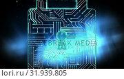 Купить «File folders under security lock», видеоролик № 31939805, снято 24 мая 2019 г. (c) Wavebreak Media / Фотобанк Лори