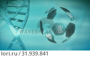 Купить «Medical icons and DNA double helix», видеоролик № 31939841, снято 24 мая 2019 г. (c) Wavebreak Media / Фотобанк Лори