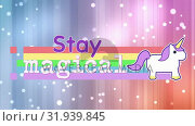 Купить «Stay Magical banner with a unicorn in a rainbow», видеоролик № 31939845, снято 24 мая 2019 г. (c) Wavebreak Media / Фотобанк Лори