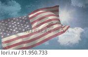 Купить «American flag and the sky», видеоролик № 31950733, снято 24 мая 2019 г. (c) Wavebreak Media / Фотобанк Лори