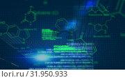 Купить «Molecular structure illustration and interface codes», видеоролик № 31950933, снято 13 июня 2019 г. (c) Wavebreak Media / Фотобанк Лори