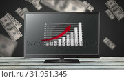 Купить «Growth on graph displayed on flatscreen with floating dollars behind», видеоролик № 31951345, снято 13 июня 2019 г. (c) Wavebreak Media / Фотобанк Лори
