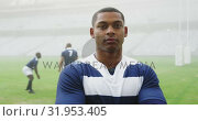 Купить «Male rugby player standing with arms crossed in stadium 4k», видеоролик № 31953405, снято 9 мая 2019 г. (c) Wavebreak Media / Фотобанк Лори