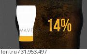 Купить «Pint glass icon and increasing percent in yellow with beer in glass», видеоролик № 31953497, снято 5 июля 2019 г. (c) Wavebreak Media / Фотобанк Лори