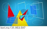 Купить «Colourful geometric shapes on blue background», видеоролик № 31953597, снято 8 июля 2019 г. (c) Wavebreak Media / Фотобанк Лори