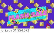 Купить «Flash sale graphic on blue banner with audio cassettes on purple background and calculators 4k», видеоролик № 31954573, снято 5 июля 2019 г. (c) Wavebreak Media / Фотобанк Лори